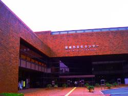 文化センター外観